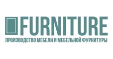 Оптовый поставщик комплектующих «FURNITURE», г. Новосибирск