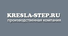 Мебельная фабрика «Step», г. Красноярск