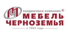 Мебельная фабрика «Мебель Черноземья»
