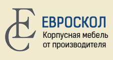 Мебельная фабрика «Евроскол», г. Ульяновск