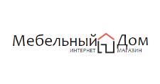 Интернет-магазин «МЕБЕЛЬНЫЙ ДОМ», г. Новосибирск