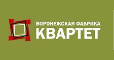 Оптовый поставщик комплектующих «Квартет», г. Воронеж