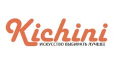 Салон мебели «Кичини», г. Москва
