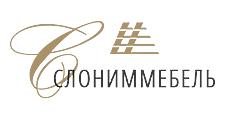 Мебельная фабрика «Слониммебель», г. Слоним