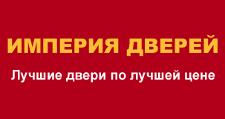 Интернет-магазин «Империя дверей», г. Челябинск