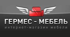 Мебельный магазин «Гермес-Мебель», г. Нижний Тагил