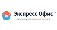 Интернет-магазин «Экспресс Офис», г. Хабаровск
