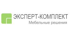 Оптовый поставщик комплектующих «Эксперт-Комплект», г. Нижний Новгород