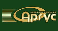 Оптовый поставщик комплектующих «Аргус», г. Барнаул