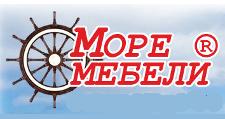 Мебельный магазин «Море Мебели», г. Саратов