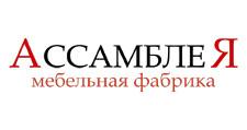 Салон мебели «Ассамблея», г. Дзержинск