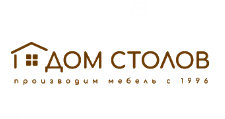 Оптовый мебельный склад «Дом Столов», г. Москва