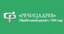 Мебельная фабрика «Речицадрев», г. Речица