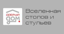 Салон мебели «Добрый Дом», г. Санкт-Петербург