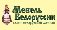 Салон мебели «Мебель Белоруссии», г. Томск