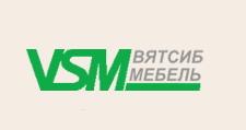 Оптовый мебельный склад «ВятСибМебель», г. Новосибирск