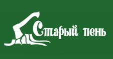 Изготовление мебели на заказ «Старый пень», г. Белгород