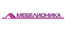 Мебельный магазин «Мебелионика», г. Москва