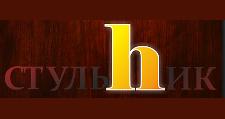 Салон мебели «Стульhик», г. Киров
