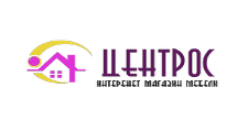 Интернет-магазин «ЦЕНТРОС», г. Новосибирск