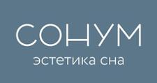 Салон мебели «Sonum», г. Кострома