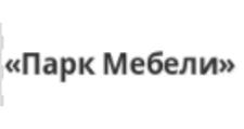 Изготовление мебели на заказ «Парк Мебели», г. Томск