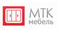Интернет-магазин «МТК мебель», г. Москва