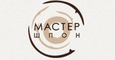 Оптовый поставщик комплектующих «Мастер-Шпон», г. Новосибирск