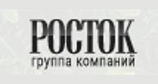 Изготовление мебели на заказ «Росток», г. Сочи