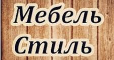 Салон мебели «Стиль», г. Борисоглебск