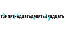 Изготовление мебели на заказ «ТриПятнадцатьДевятьДвадцать», г. Хабаровск