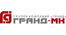 Мебельная фабрика «Гранд-МК», г. Рыбинск