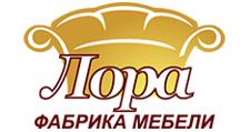 Мебельная фабрика «Лора», г. Нижний Новгород