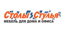 Салон мебели «Столы Стулья», г. Волжский