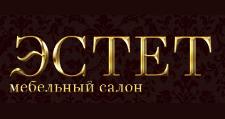 Салон мебели «Эстет», г. Белгород
