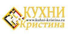Изготовление мебели на заказ «Кристина», г. Москва