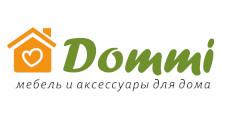 Салон мебели «Dommi», г. Челябинск
