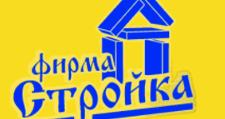 Оптовый поставщик комплектующих «СтройКа», г. Ростов-на-Дону