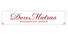 Мебельная фабрика «Дон Матрас», г. Ростов-на-Дону