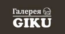 Салон мебели «Галерея Гику», г. Воронеж