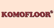 Фурнитурная компания «Komofloor», г. Москва