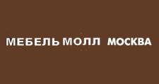 ТЦ мебели «Москва», г. Иркутск