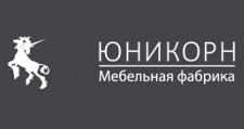 Изготовление мебели на заказ «ЮНИКОРН», г. Новосибирск