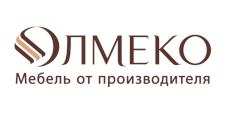 Оптовый мебельный склад «Олмеко», г. Краснодар