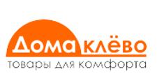 Интернет-магазин «Домаклево», г. Киров