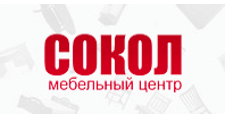 Салон мебели «Сокол», г. Иваново
