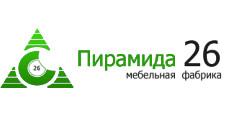 Мебельная фабрика «Пирамида 26», г. Ставрополь
