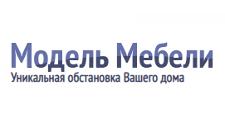 Изготовление мебели на заказ «Модель Мебели», г. Мытищи