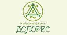 Оптовый мебельный склад «Долорес», г. Москва