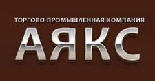 Оптовый поставщик комплектующих «Аякс», г. Челябинск
